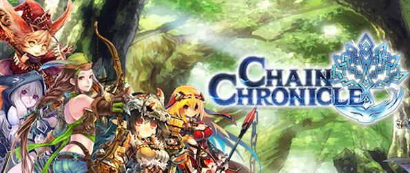 Chain Chronicles - Defend the world of Yggdra from the Black Army.