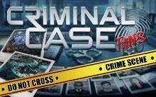 Криминальный случай