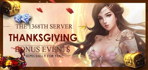 League of Angels: New US Server Launched in Celebration of Thanksgiving