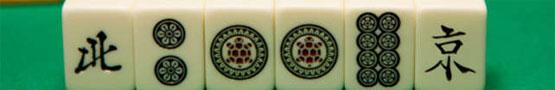 Mahjong hry zdarma - Traditional Mahjong Tile Designs Explained