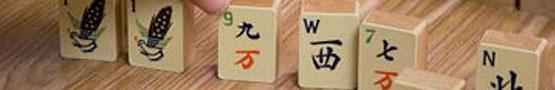 Δωρεάν Παιχνίδια Ματζόνγκ - History of Mahjong