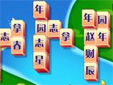 Mahjong Panda Signs Tiles