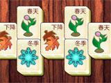 Mahjong Solitaire Journey easy level