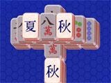 Mahjong 3: Game Play
