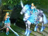 Unicorn mount in Dragon Glory