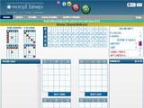 Enjoy Bingo World Game Play!