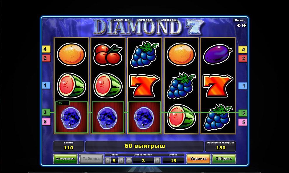 diamond 7 casino full site