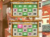 Super Pachinko Plus 2 Winning Cards