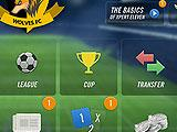 Xpert Eleven Football Manager User Interface