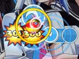 Osu!: Watch through Replay Mode