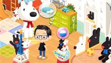 LINE PLAY: Interacting with objects